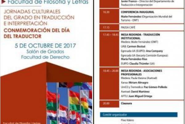 Universidad de Alicante_Round table_2017